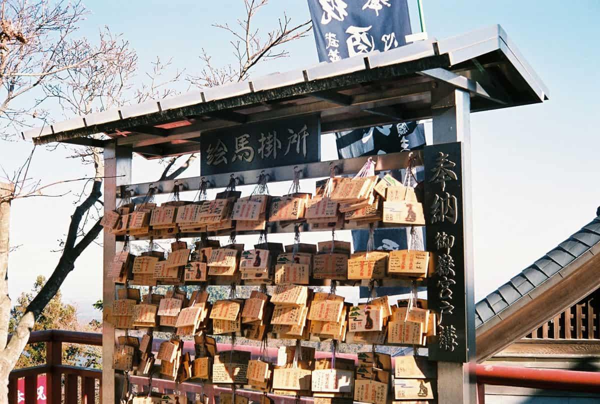 บรรยากาศรอบๆ Musashi Mitake Shrine