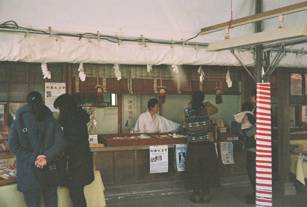 ร้านขายเครื่องรางของศาลเจ้ามุซะชิมิตาเกะ (Musashi Mitake Shrine)
