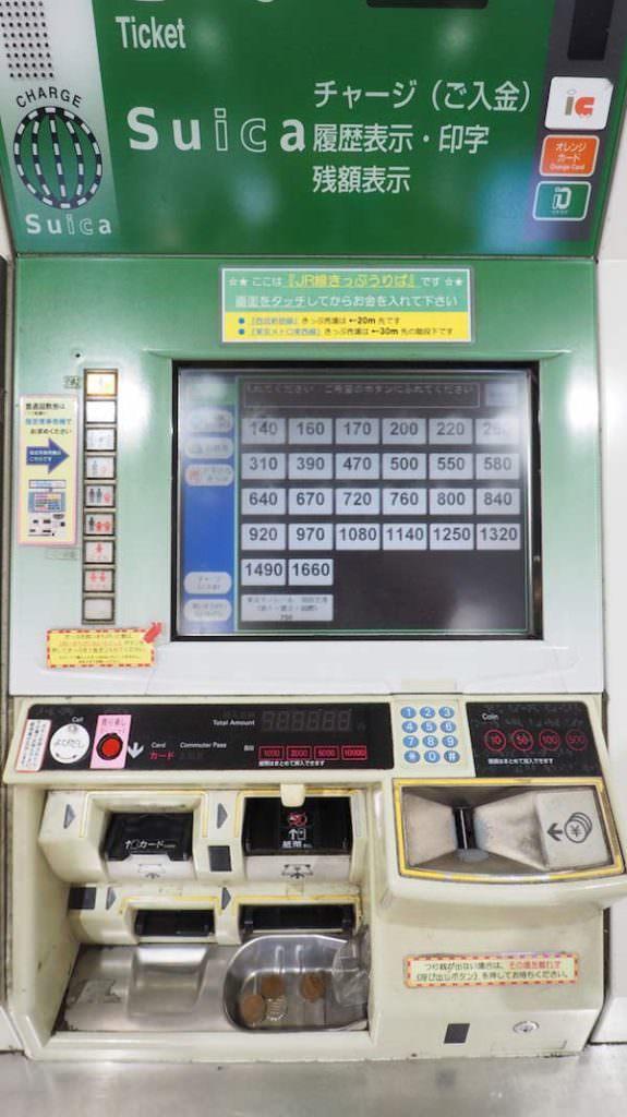 วิธีการคืนตั๋วรถไฟ (กรณีซื้อผิด) ขั้นตอนที่ 7 รับเงินคืนที่ช่องรับเงิน