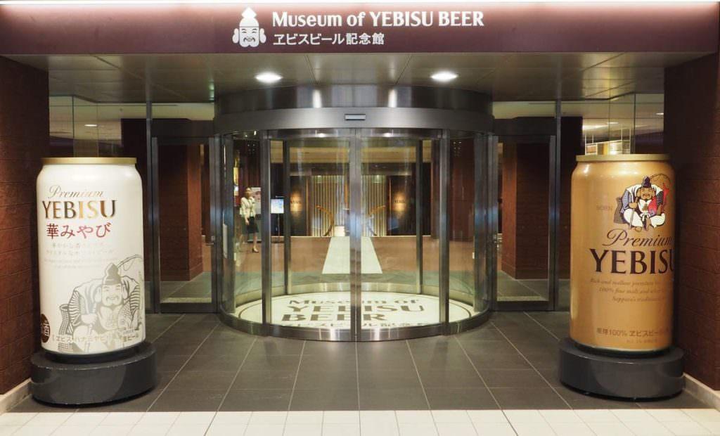 สถานีเอะบิซุ (Ebisu Station) ของรถไฟสาย JR Yamanote (TOKYO)
