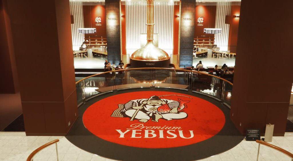 """สถานีเอะบิซุ (Ebisu Station) ของรถไฟสาย JR Yamanote (TOKYO) เปิดเพลง """"The Third Man"""" ที่ใช้ประกอบโฆษณาของ YEBISU BEER และยังนำมาใช้เป็นเพลงประจำของสถานี"""