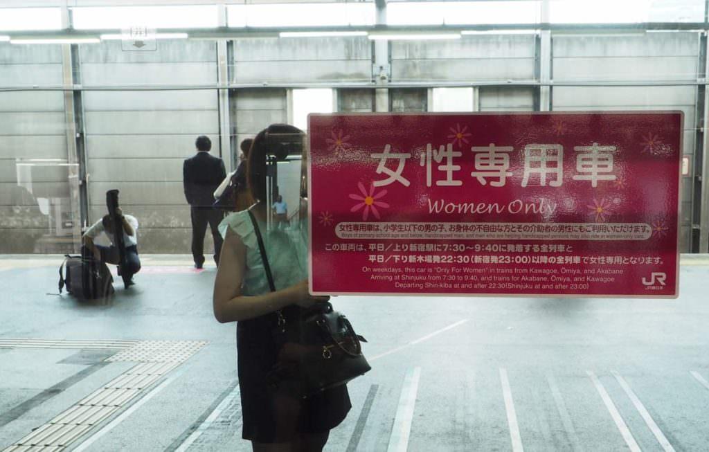 ป้าย Woman Only ตู้รถไฟนี้ผู้หญิงขึ้นได้เท่านั้น