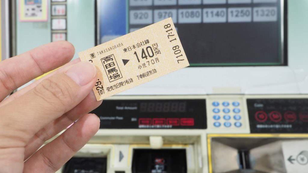 ตั๋วรถไฟในประเทศญี่ปุ่น
