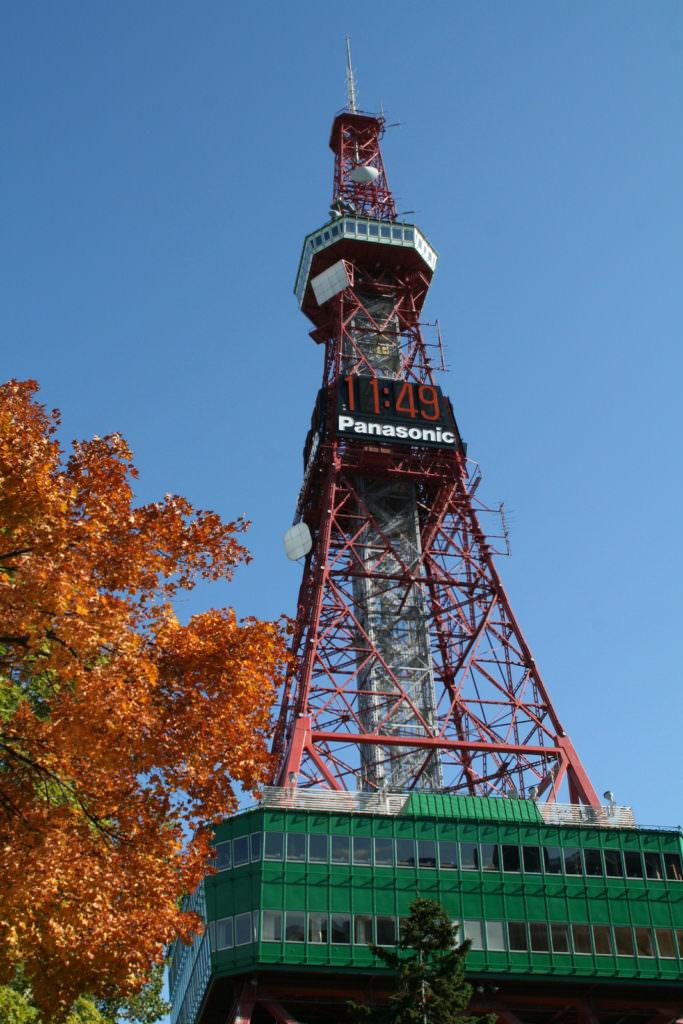 ซัปโปโรทีวีทาวเวอร์ | Sapporo TV Tower