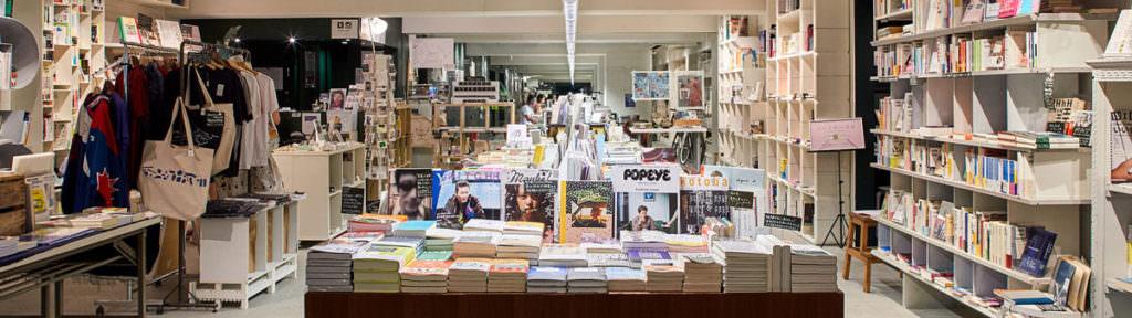 Shibuya Publishing & Booksellers Tokyo