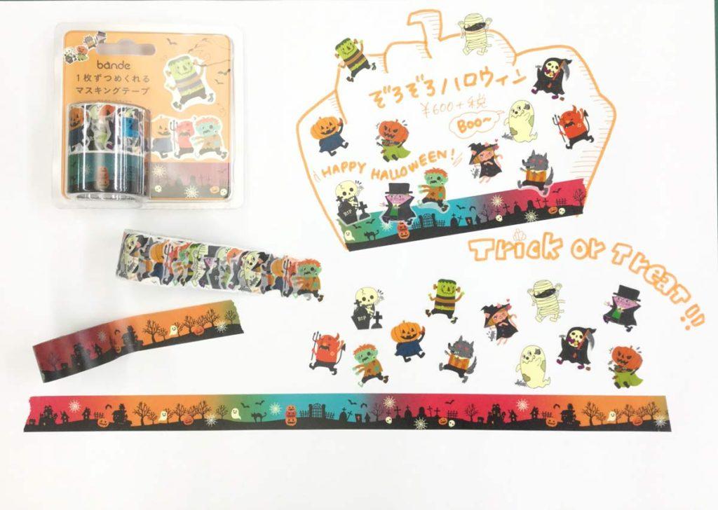 Washi Masking Tape ที่ออกแบบลวดลายมาให้เข้ากับทุกช่วงเทศกาล