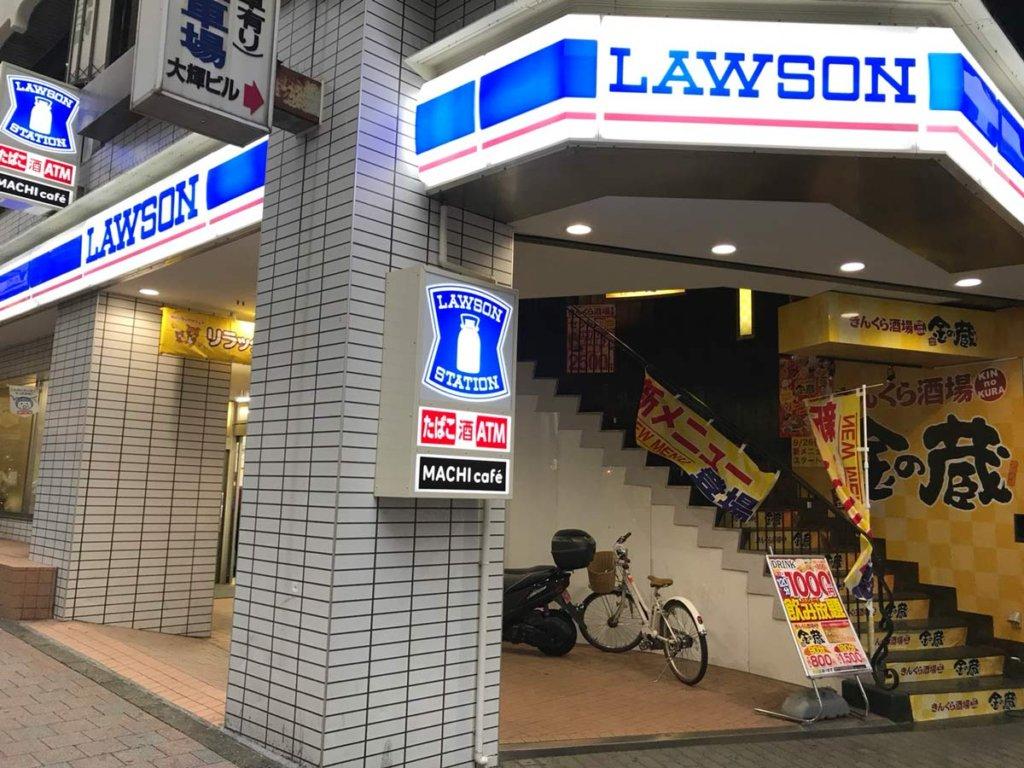 Lawson โลโก้กระป๋องนมสีขาว ในญี่ปุ่น