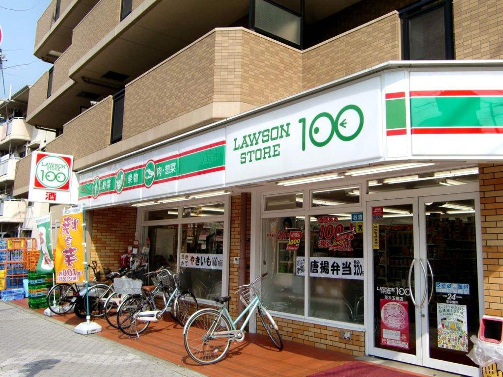 ร้าน Lawson Store 100 ในญี่ปุ่น