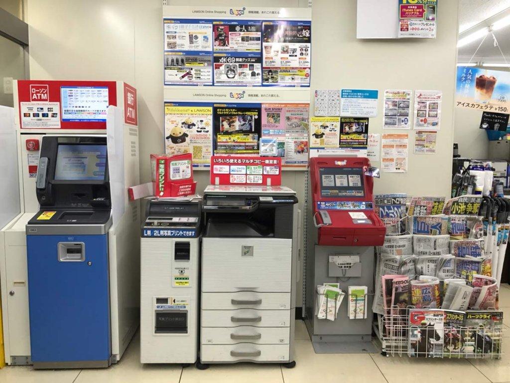 Lawson ในญี่ปุ่น มีเครื่องอำนวยความสะดวกต่างๆ ให้ลูกค้ามาใช้บริการได้ตลอด 24 ชม.