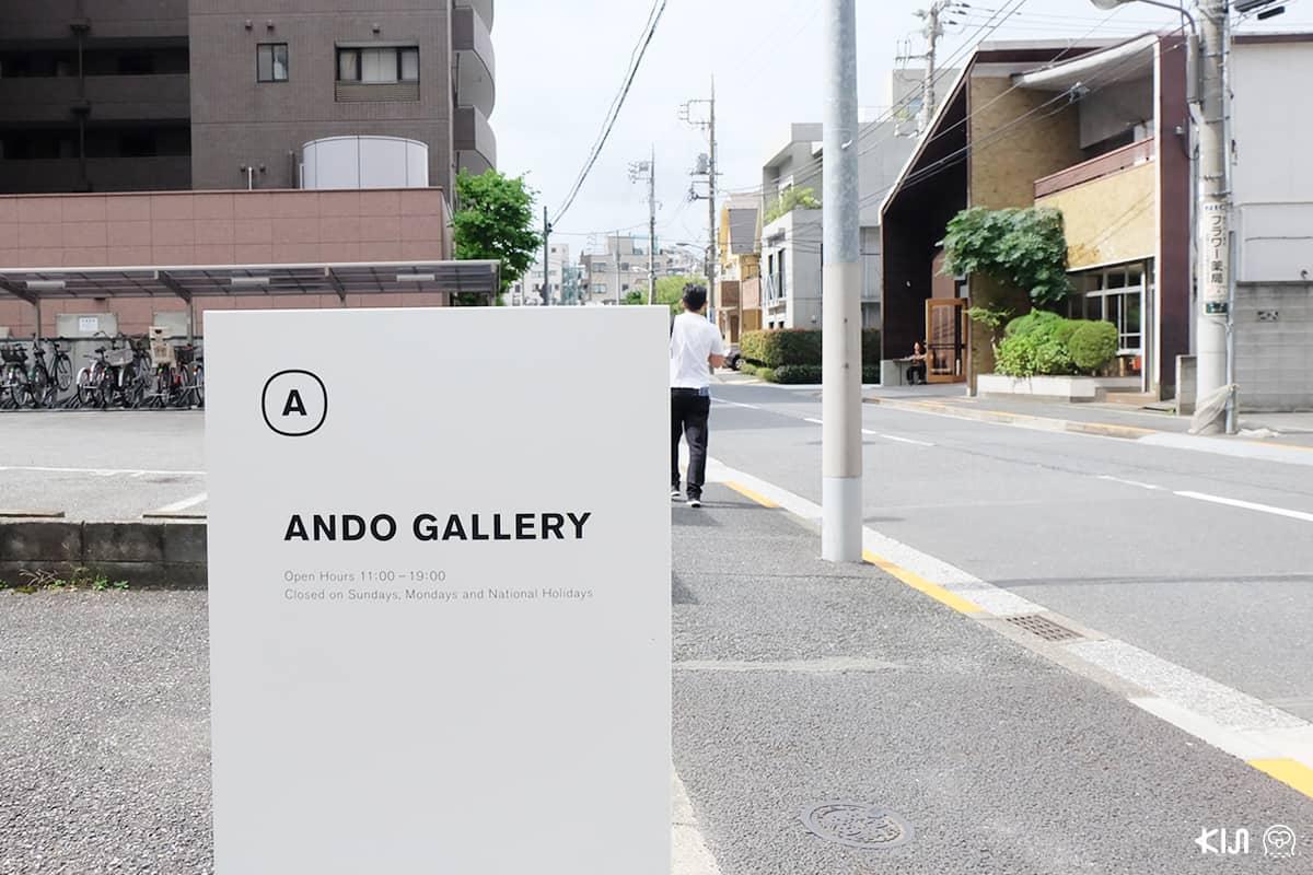 Ando Gallery at Kiyosumi Shirakawa