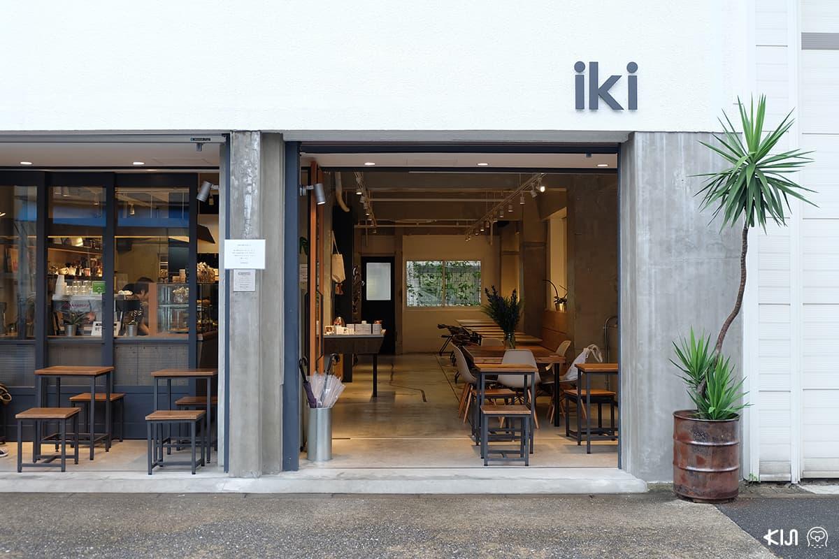 IKI สาขา Kiyosumi Shirakawa