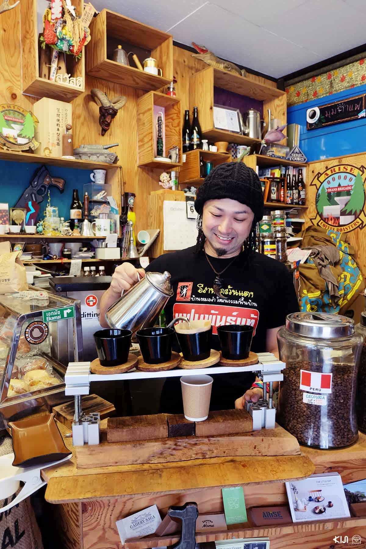 ไทจุ ฮะยะชิ (Taiju Hayashi) เจ้าของร้าน ARISE COFFEE ROASTER