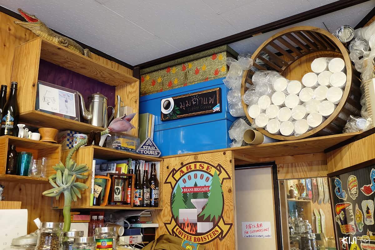 บรรยากาศภายในร้าน ARISE COFFEE ROASTER