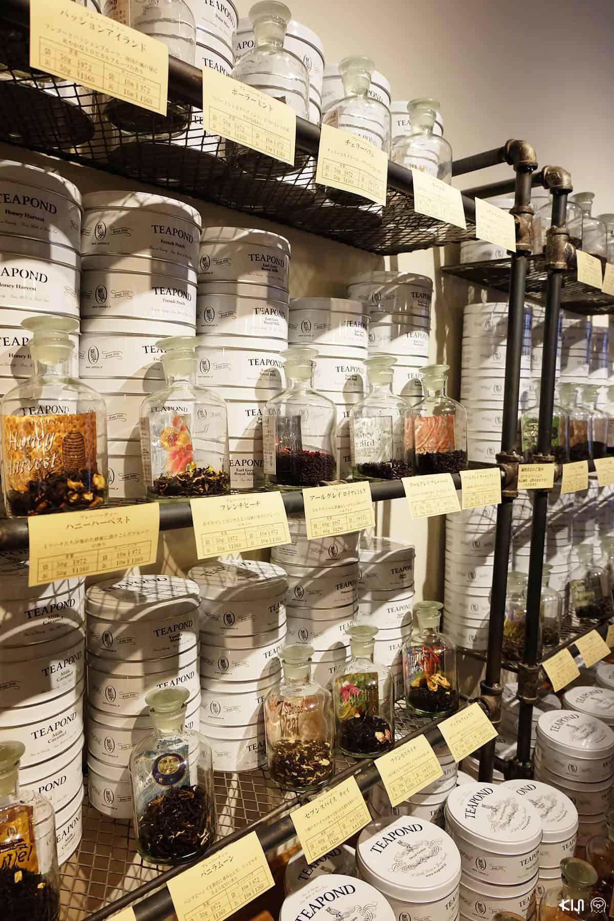 ร้าน TEAPOND นำเสนอเรื่องราวของ passion ที่มีต่อ 'ชา'