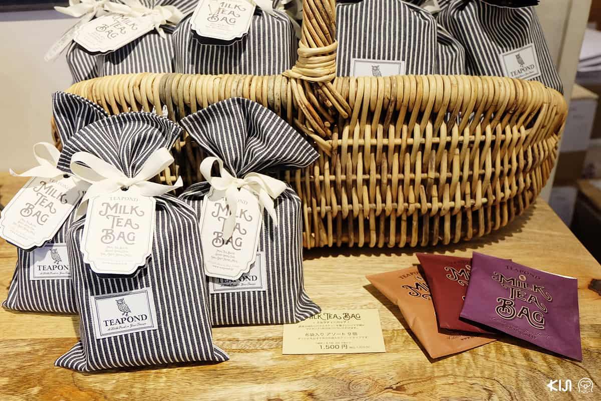 ร้าน TEAPOND เน้นขายชาฝรั่ง เช่น earl grey bluebird, french peach, garden of fragrance