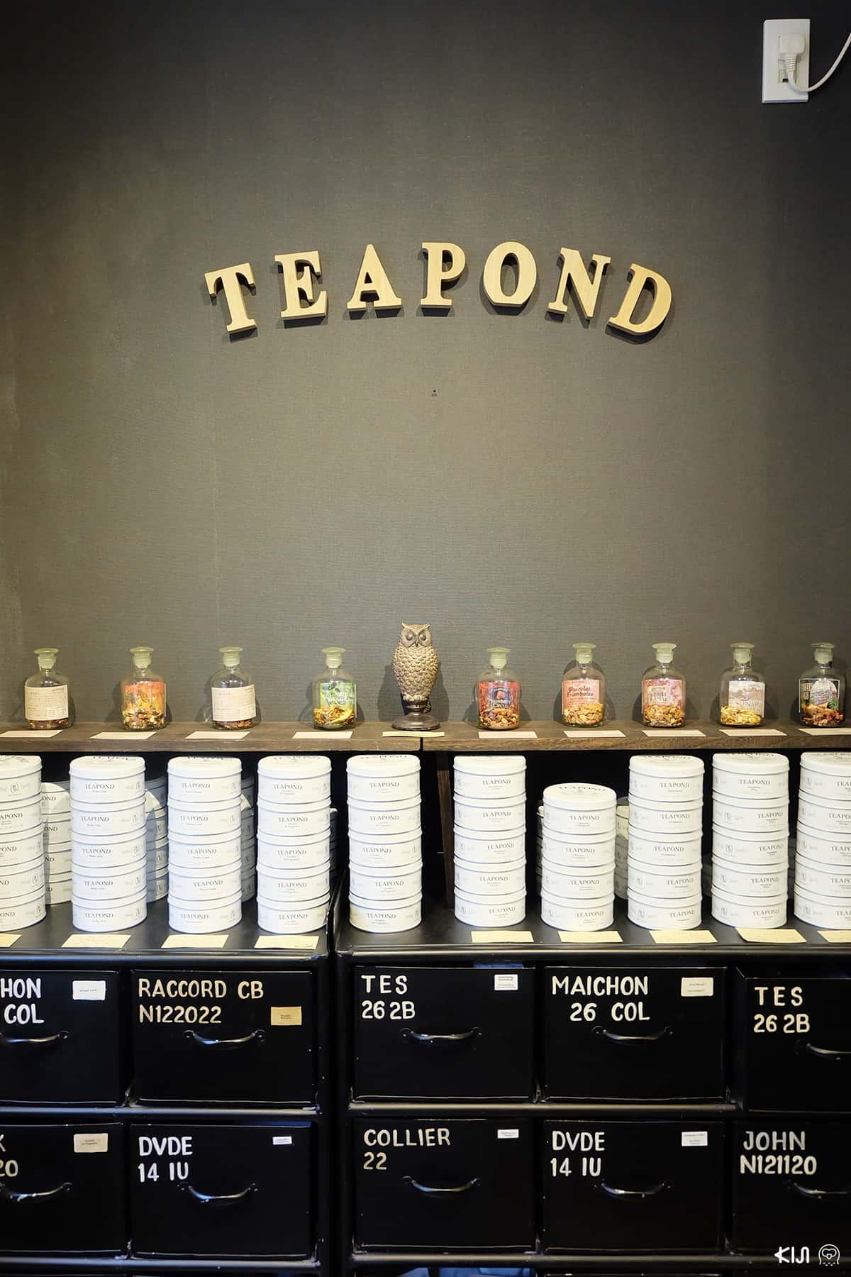 ร้าน TEAPOND