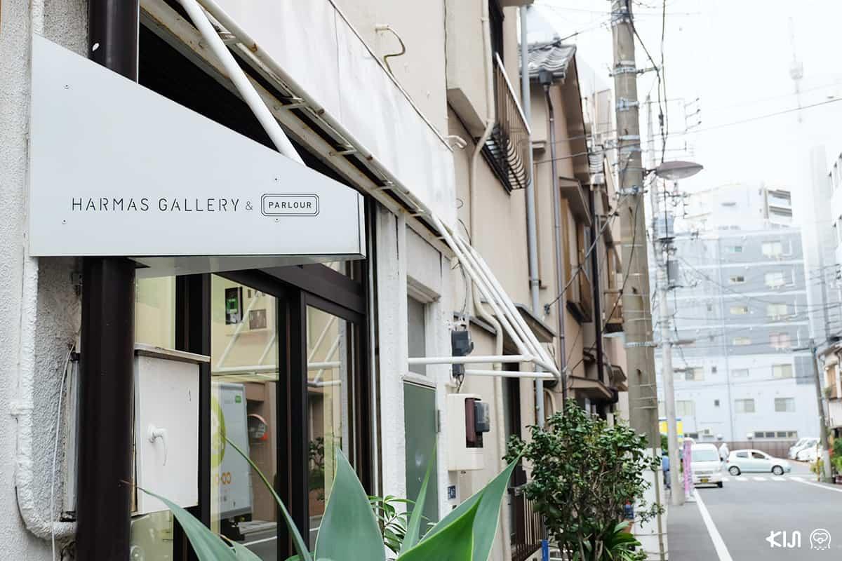 Harmas Gallery & Parlour at Kiyosumi Shirakawa