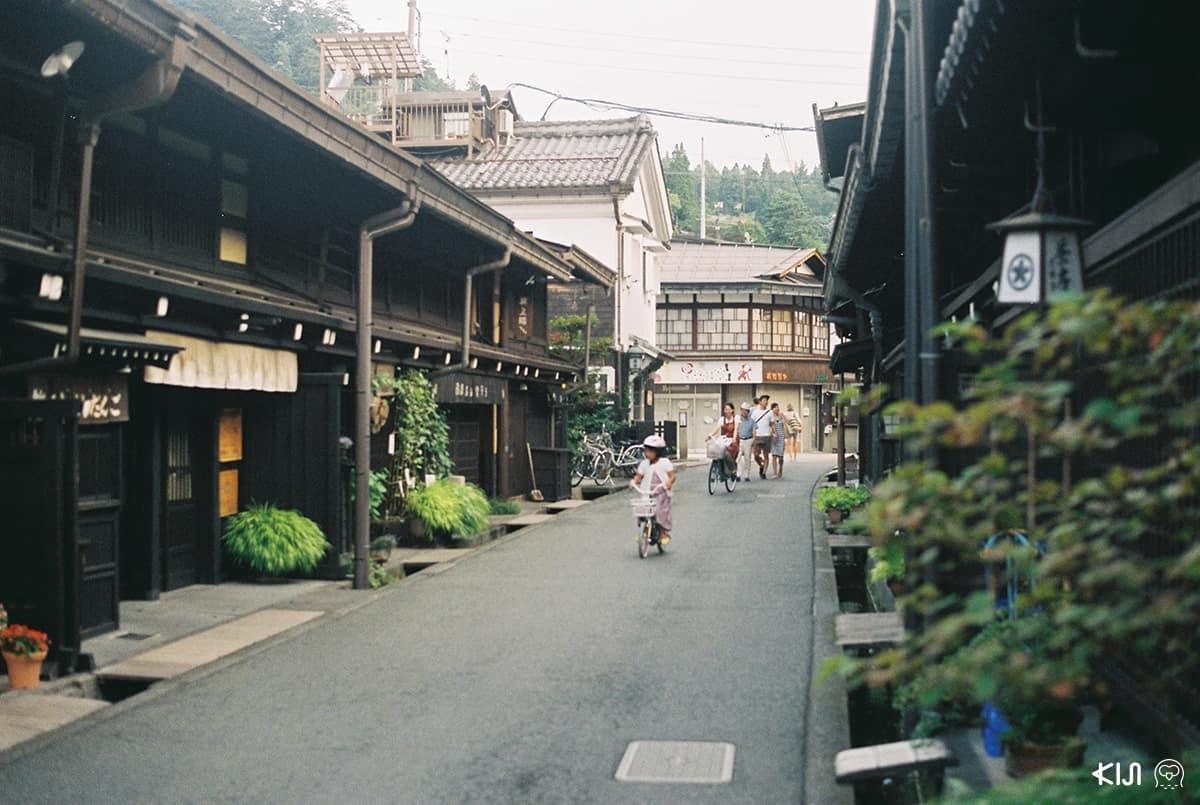 Southern of Takayama Old Town