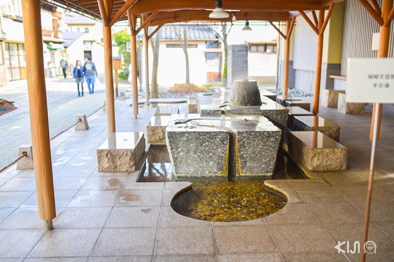 Free Foot Bath ที่ คิโนะซากิ