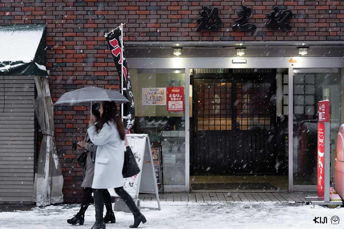 HOKKAIDO RAMEN : ร้าน RAMEN SAPPORO BATCH KEN