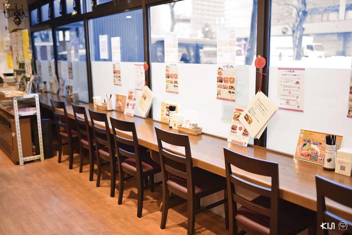HOKKAIDO RAMEN : ร้าน FUKUNOKI