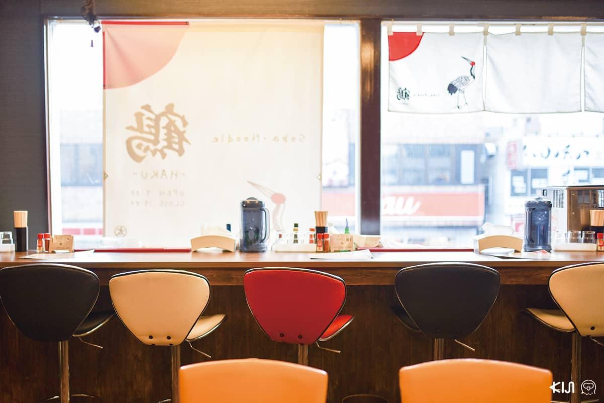 HOKKAIDO RAMEN : ร้าน Sobanoodle HAKU-