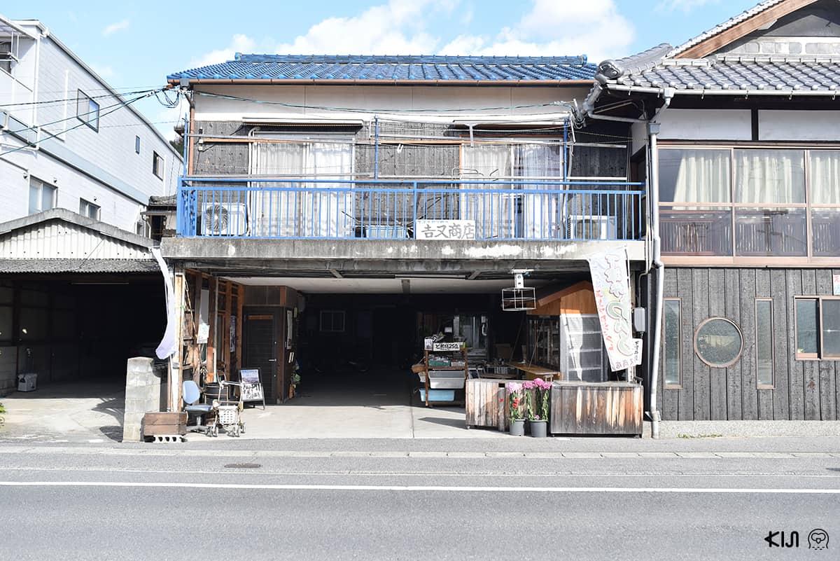 บ้านเรือนในย่านชิโมะซุย (Shimosui)