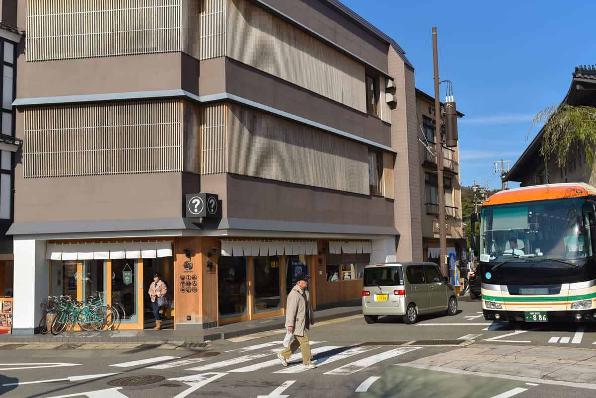 Sozoro, Kinosaki, Hyogo