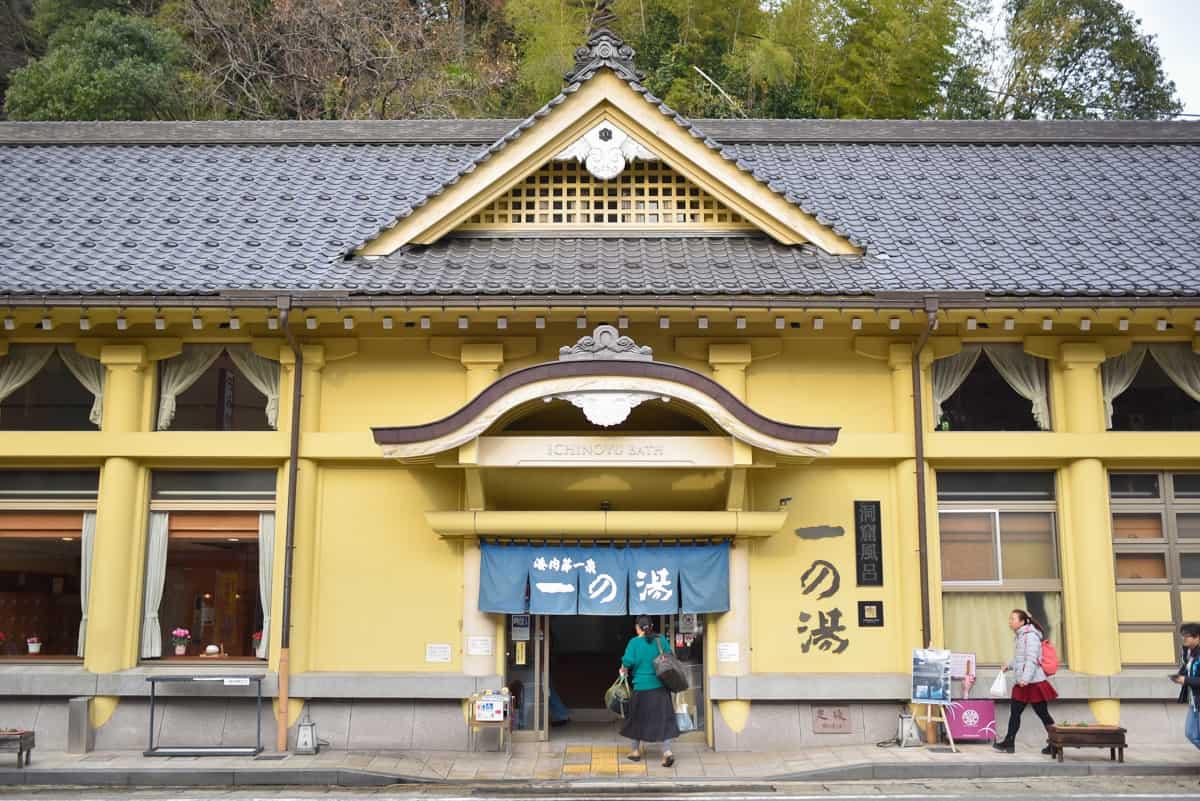 Ichinoyu Onsen