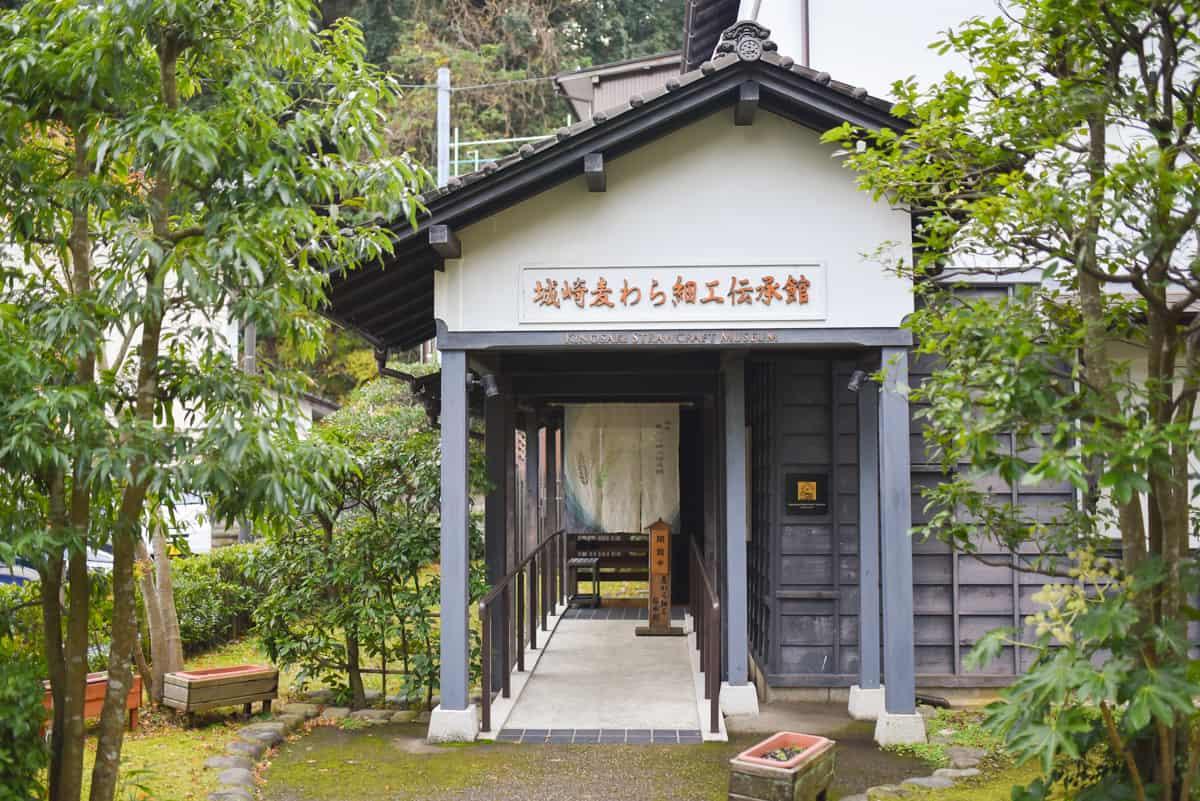 "Kinosaki Straw Craft Museum พิพิธภัณฑ์แสดงประวัติความเป็นมาของ ""มูกิวาระ"" คิโนะซากิ"
