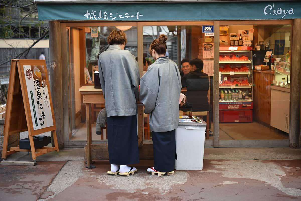ร้านรวงที่จุดชมวิวสูงสุด คิโนะซากิ
