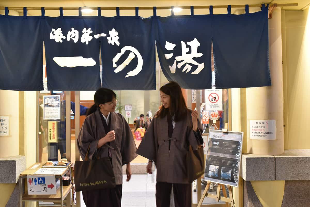 Ichinoyu Onsen ออนเซ็นที่ได้รับความนิยมอันดับต้นๆ ของคิโนะซากิ