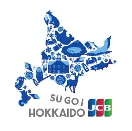 บัตรเครดิต JCB ที่ออกในประเทศไทย พร้อมแสดงโลโก้ SUGOI HOKKAIDO