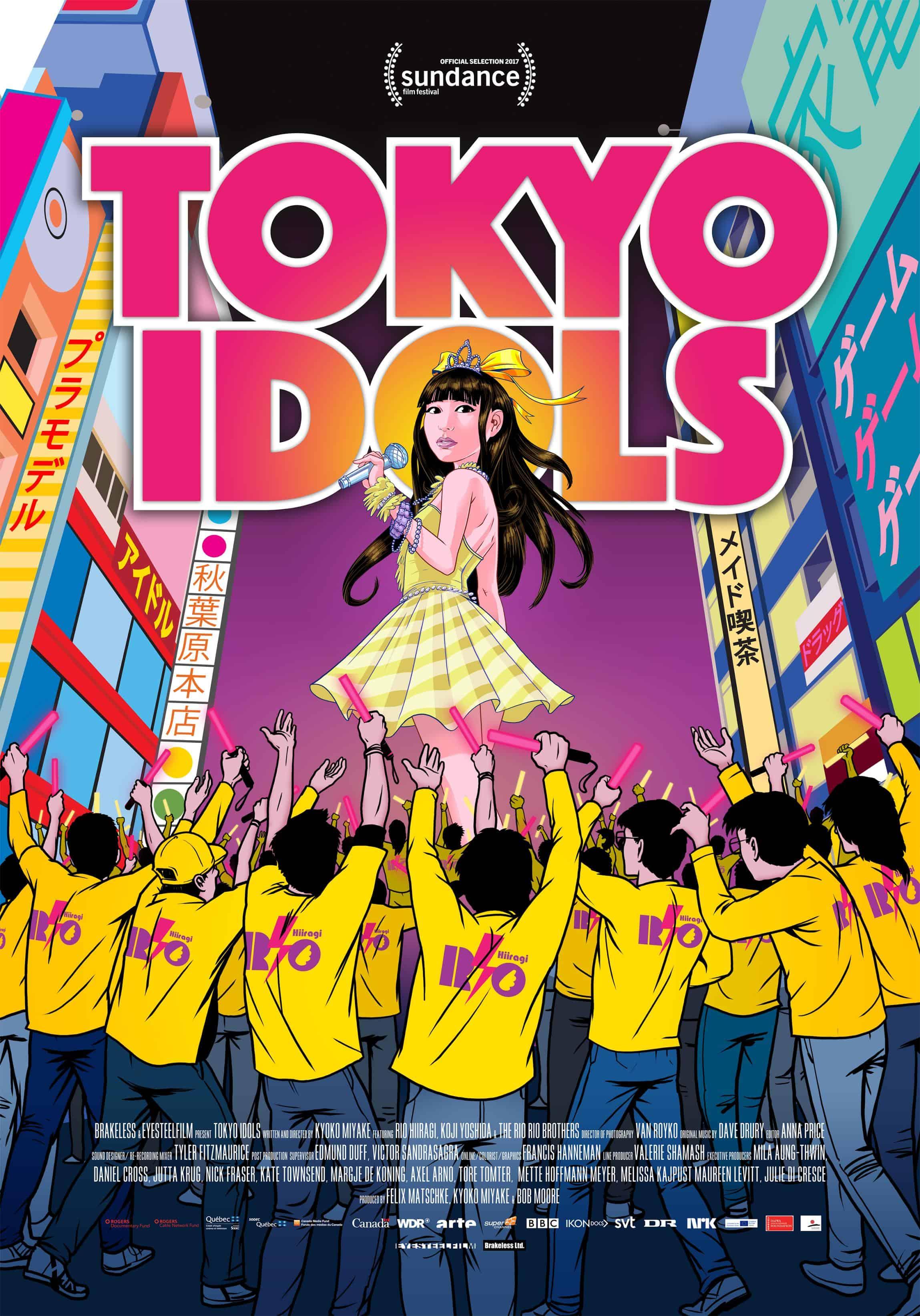 ภาพยนตร์สารคดี Tokyo Idols ของผู้กำกับเคียวโกะ มิยาเกะ (Kyoko Miyake)