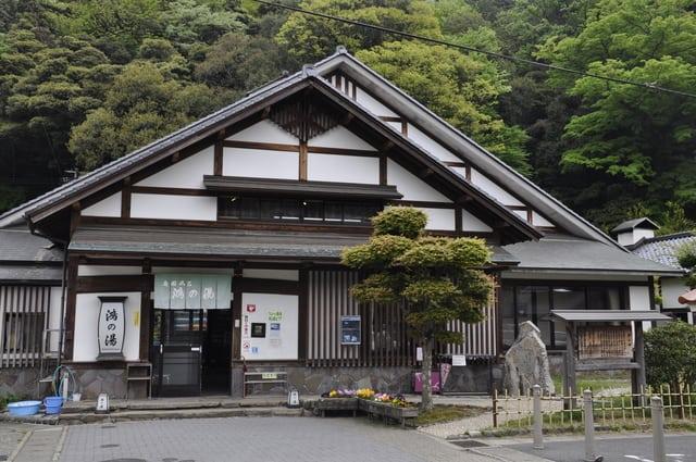 Kounoyu Onsen