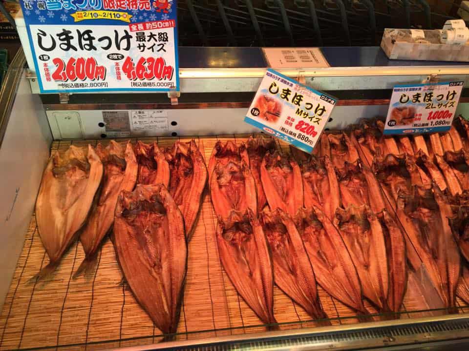 ปลาตากแห้งที่ตลาดโจไก