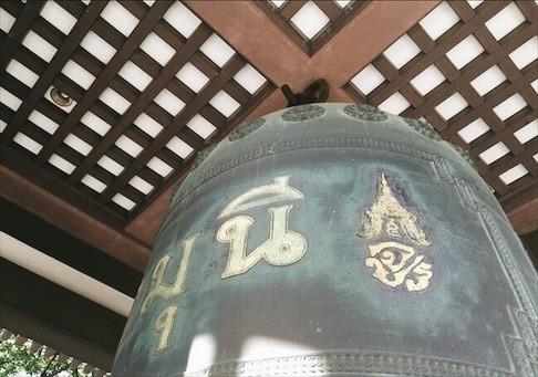 ราชวงศ์กษัตริย์ไทยเราก็ยังทรงอุปถัมภ์วัดนิตไทจิ ทรงโปรดเกล้าพระราชทานระฆังสลักชื่อพระพุทธศากยมุณี