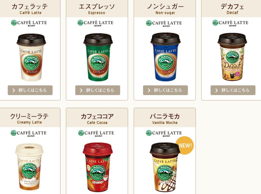 กาแฟ Mt.Rainier มีหลายรสส่วนผสมให้เลือก