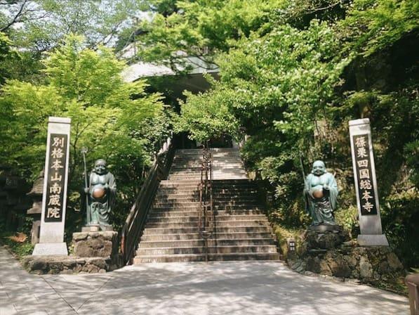 วัดในประเทศญี่ปุ่น : วัดนันโซอิน (Nanzoin Temple)