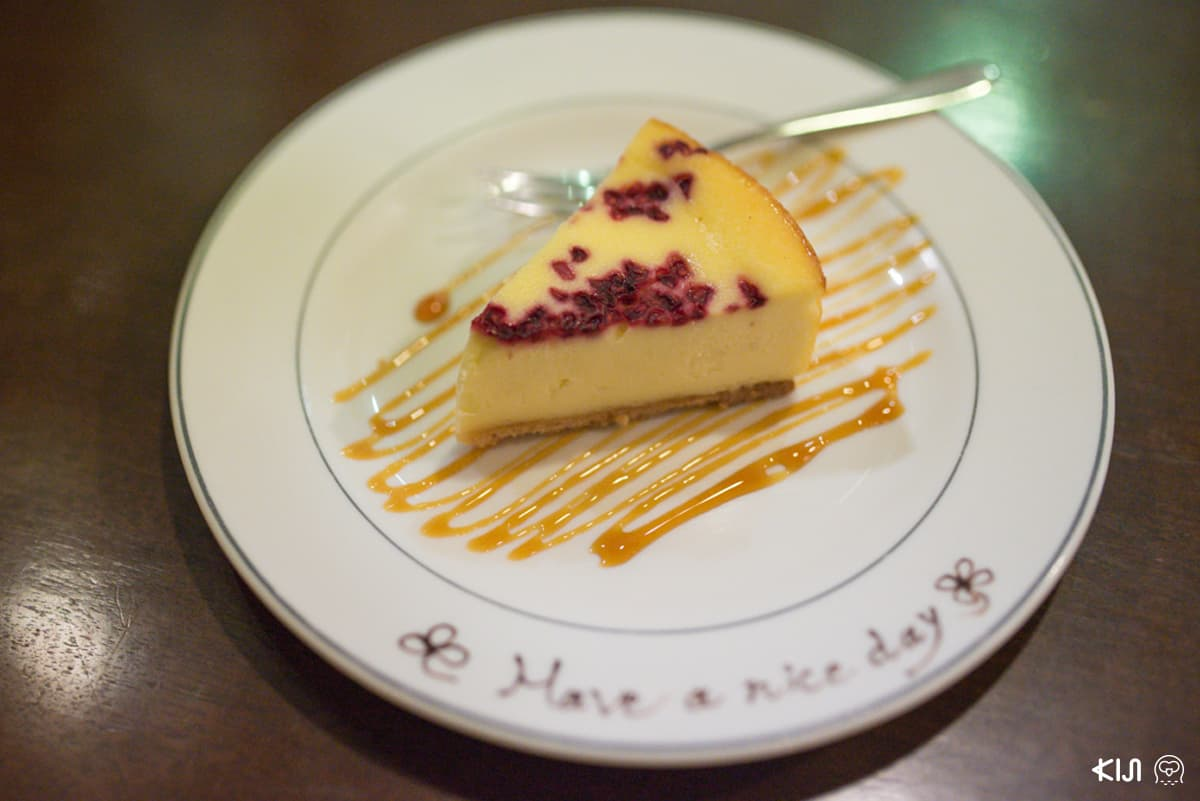 La verite : Cheese Mania ราคา 356 เยน