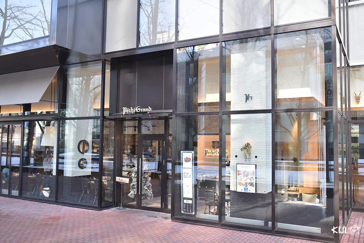 หน้าร้าน Peche Grand