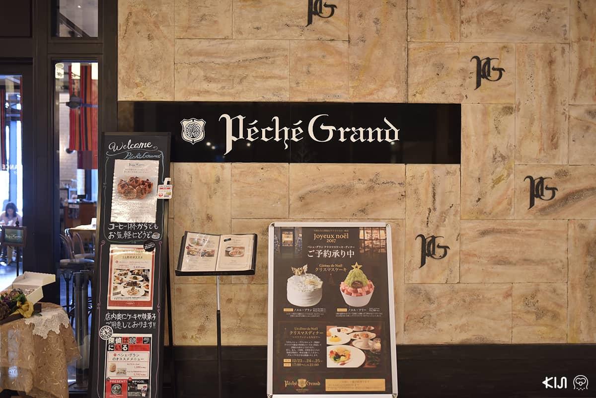 ร้าน Peche Grand