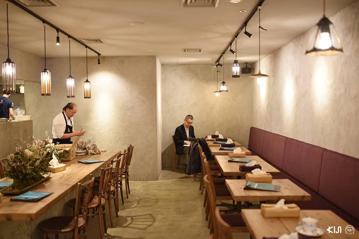 """บรรยากาศภายในร้าน""""Rakkyo Sapporo ESTA"""" ร้านซุปแกงกะหรี่ในตำนานของซัปโปโร"""