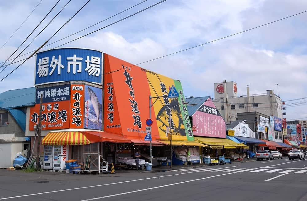 ตลาดปลาน่าเดินในฮอกไกโด : ตลาดโจไก (Jogai Market)