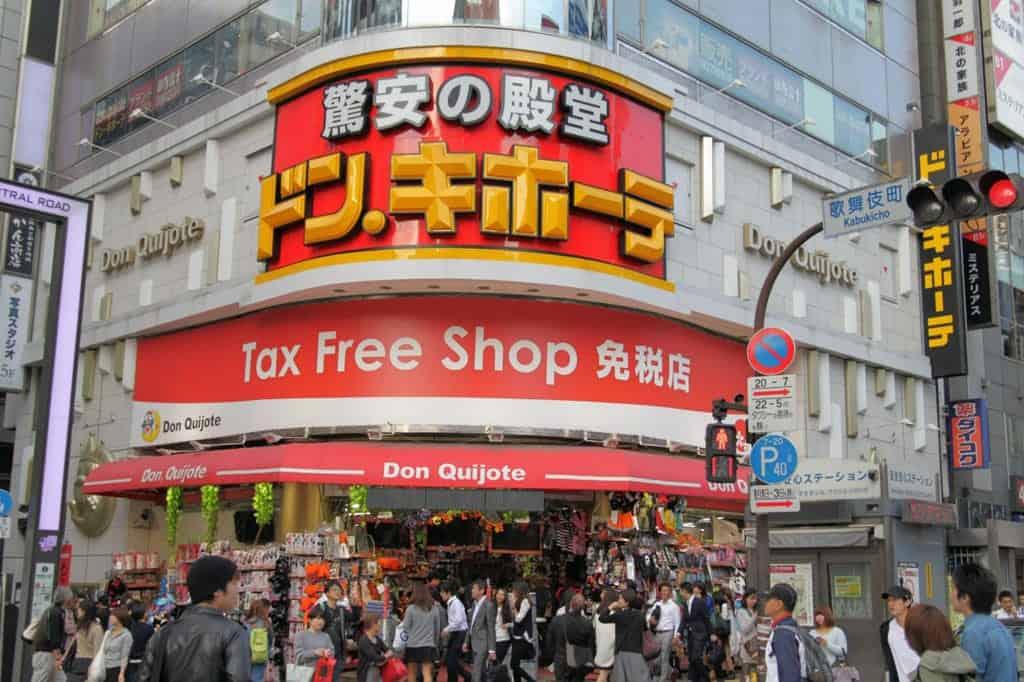 ร้านดองกิโฮเต้ หรือที่คนไทยเรียกกันติดปากว่า ดองกี้