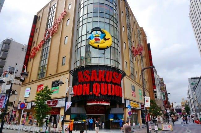 ดองกิโฮเต้ (Don Quijote) หรือดองกี้ สาขาอาซากุสะ เปิด 24 ชั่วโมง