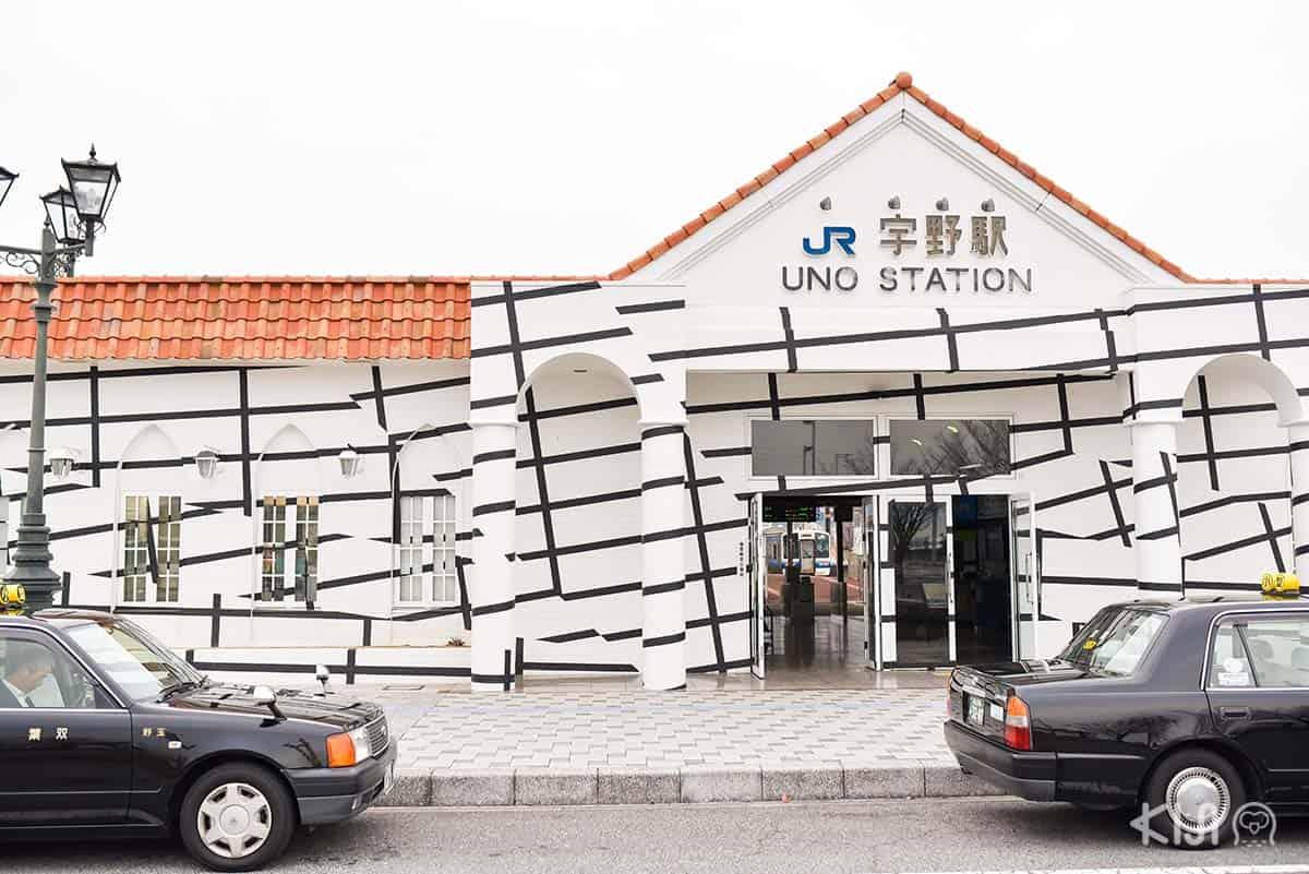 รถไฟ JR สถานีอุโนะ (Uno Station)