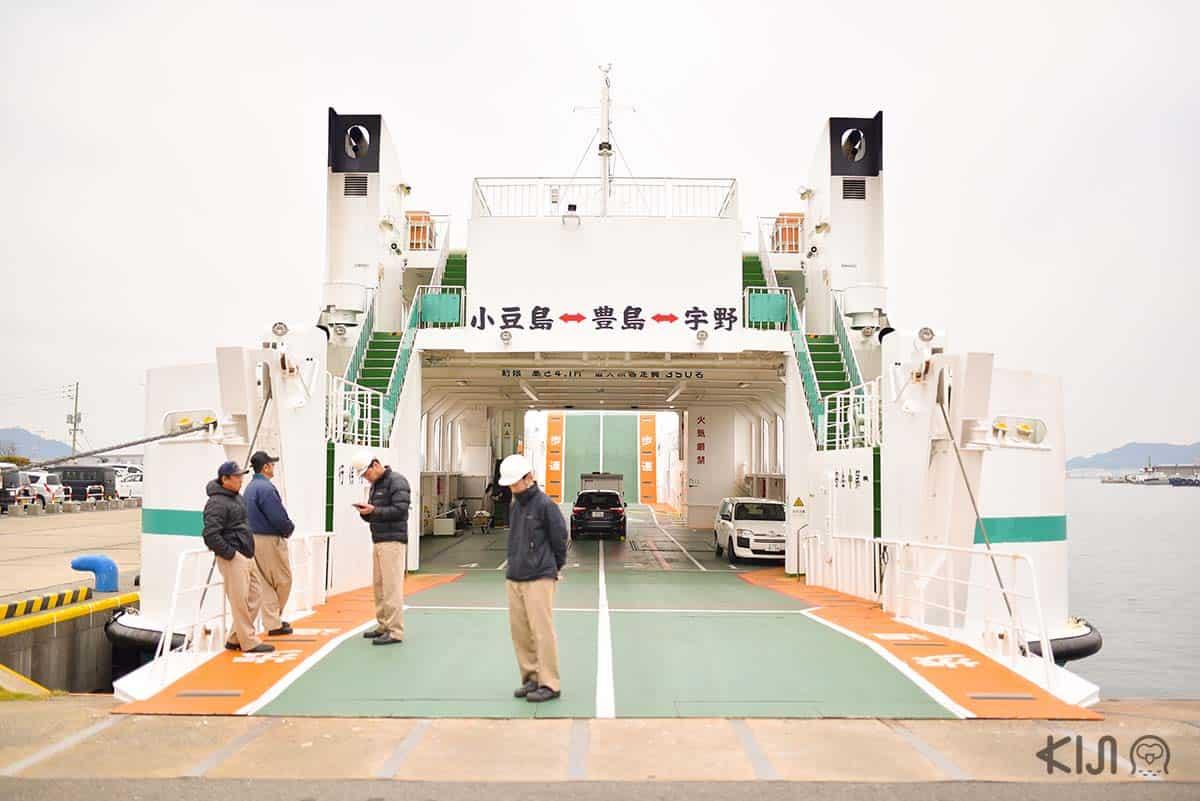 จากท่าเรืออุโนะ ไปท่าเรืออิเอะอุระ บนเกาะเทชิมะ