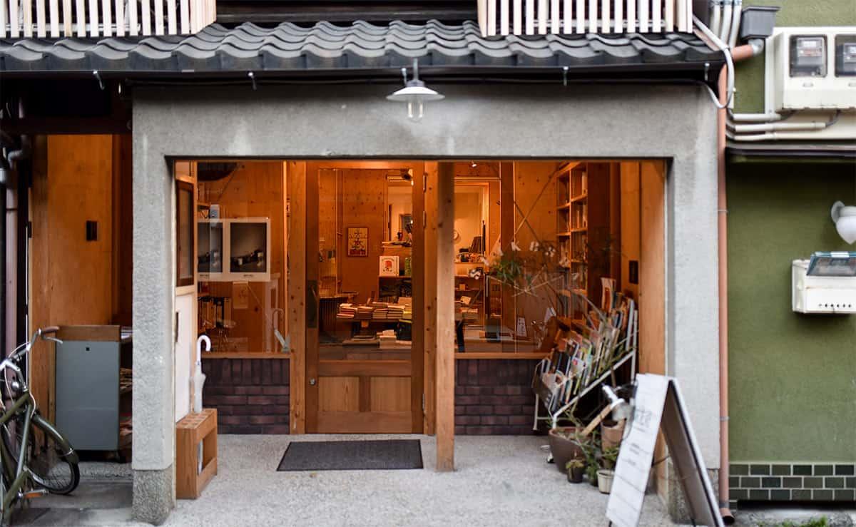 ร้านหนังสือ Seikosha จังหวัดเกียวโต