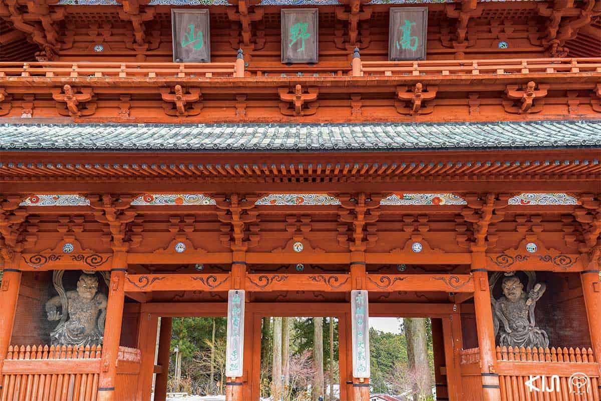 วัดไซเซ็นอิง (Saizen-in Temple)